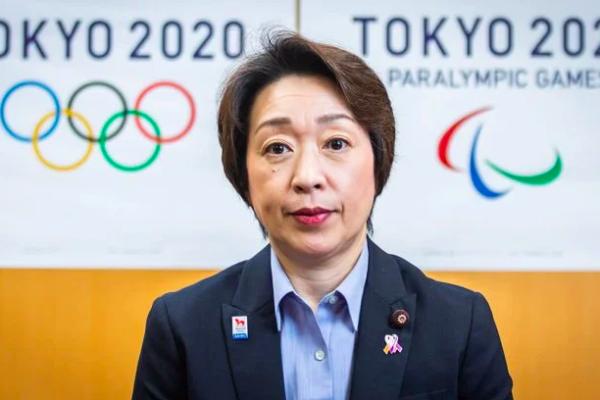 Seiko Hashimoto Tokyo 2020